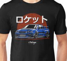 Rocket. Skyline R34 GTR (blue) Unisex T-Shirt