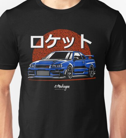Rocket. Skyline R34 GTR (blue) Unisex T-Shirt