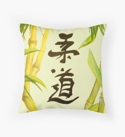 JuDo - the gentle way in olive Throw Pillow