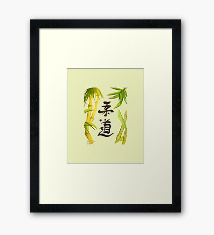 JuDo - the gentle way in olive Framed Print