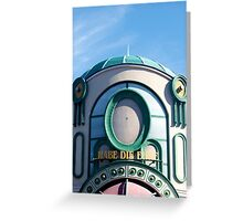 Colourful theme park building, Vienna Greeting Card