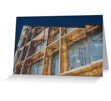 Three Dimensional Optical Illusions - Trompe L'oeil on a Brick Wall Greeting Card