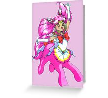 My Little Chibi Moon Greeting Card