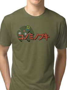 Weapon of Choice - N64 Controller Tri-blend T-Shirt