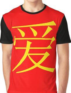 Chinese Love Graphic T-Shirt