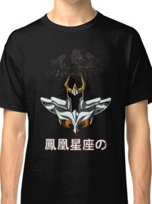 IKKI THE PHOENIX Classic T-Shirt