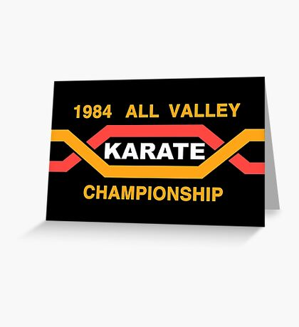 ALL VALLEY KARATE CHAMPIONSHIP 1984 Greeting Card
