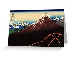 'Lightning Below the Summit' by Katsushika Hokusai (Reproduction) Greeting Card