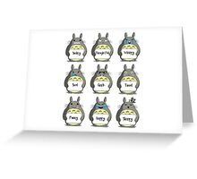 Totoro Emoji Greeting Card