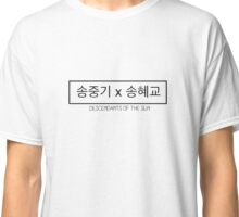 DOTS - Song Joong Ki x Song Hye Kyo  Classic T-Shirt