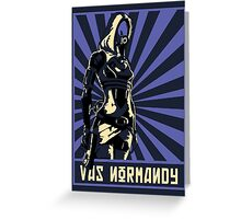 Tali Mass effect Greeting Card