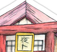 The Shrine Sticker