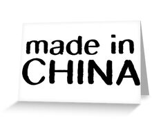 made in china chinese cool funny t shirts Greeting Card
