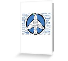Peace in languages and symbols Greeting Card