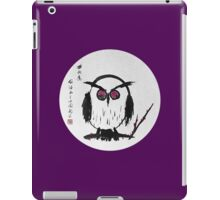 Chinese Owl iPad Case/Skin