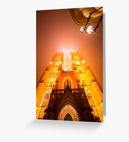 Amazing Cathedral - Architecture Photography Greeting Card