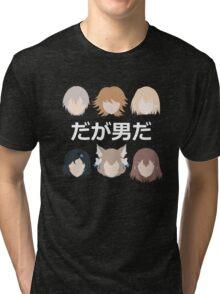 Daga Otoko Da Tri-blend T-Shirt