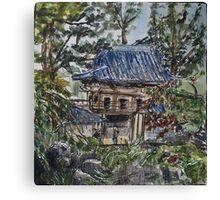 Japanese Tea Garden in San Francisco Canvas Print