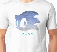 Sonic Aesthetic - Vaporwave Unisex T-Shirt