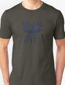 Firefly Blue sun Jayne Cobb  T-Shirt