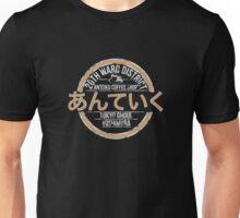 Anteiku Coffee Shop Unisex T-Shirt
