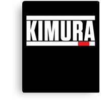 Kimura Brazilian Jiu-Jitsu (BJJ) Canvas Print