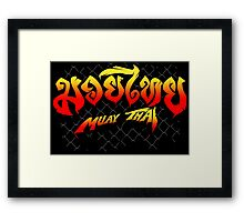 Muay Thai Street Fighter  Framed Print
