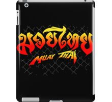 Muay Thai Street Fighter  iPad Case/Skin