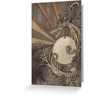 Pearl of the sea Greeting Card