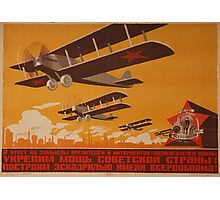 Soviet political poster Photographic Print