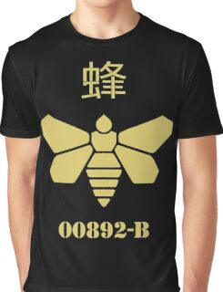 Golden Moth Chemicals Graphic T-Shirt