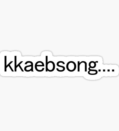 kkaebsong... Sticker