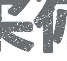 Japanese Kanji Jiu-Jitsu Sticker