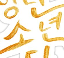 BTS Calligraphy Sticker