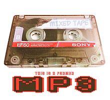 MP3 by FREE T-Shirts