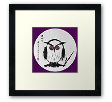 Chinese Owl Framed Print
