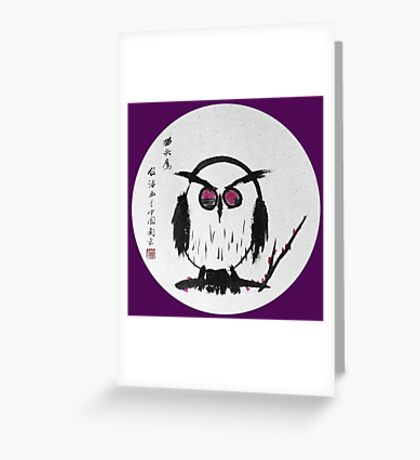 Chinese Owl Greeting Card