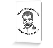 """""""Pixel Tyson"""" by Tai's Tees Greeting Card"""