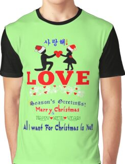 ↷♥All I Want for Christmas is You♥↶ Graphic T-Shirt