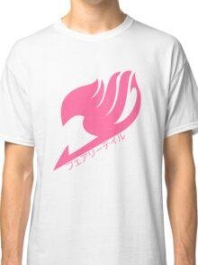 Fairy tail logo (Pink) Classic T-Shirt