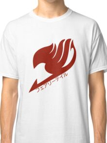 Fairy tail logo (Red) Classic T-Shirt