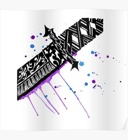 Watercolor Katana Sword  Poster