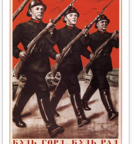 Soviet Propaganda - Proudly Stand Side by Side in the Red Army (1934) Sticker