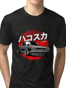 HAKOSUKA Tri-blend T-Shirt