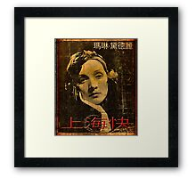 Thinking Of Shanghai Express Framed Print