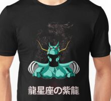 SHIRYU NO DRAGON Unisex T-Shirt
