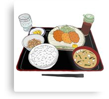 Japanese Tonkatsu Set Lunch Metal Print