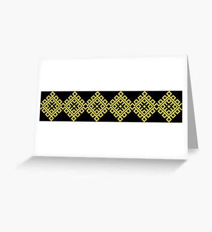 golden morning Greeting Card