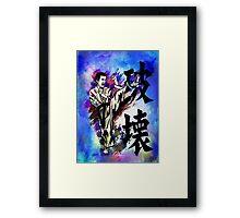 Karate warrior Framed Print