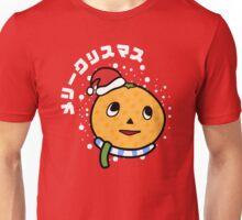 Onomichi Christmas Unisex T-Shirt